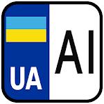 Download Определить регион по номеру авто - Украина APK