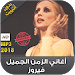 Download اغاني الزمن الجميل فيروز بدون نت - Fairuz Mp3 APK