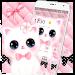 Cute Pink Water Eyes Kitty Theme