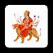 Navratri Vrat Katha (नवरात्री व्रत कथा)