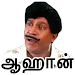 Tamilanda: Tamil stickers, WA Status WAStickerApps