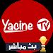 Download yacine tv - ياسين تيفي APK